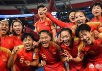 為了避開美國女足,中國想平西班牙,同樣西班牙想輸中國,這場比賽該怎麼打?