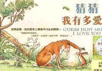 幼兒園重視孩子的童書繪本教育嗎?
