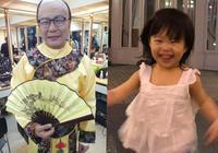 沈玉琳女兒被診斷斜頸症 連聽力都有問題