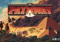 【遊戲推薦】探索納粹神祕寶藏的回合制策略遊戲:Pathway