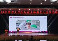 本科四年發了七篇SCI?沒錯,正是這位南理工走出來的江蘇省大學生年度人物