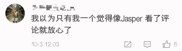 繼東北宋仲基之後,網友又指出Jasper像李鍾碩,這是香港李鍾碩?