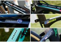 女子自行車世巡賽車隊的器材一覽
