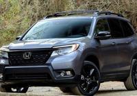 本田全新7座SUV,野性十足,配置豐富,2.0T+四驅系統