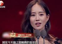 張鈞甯在國劇盛典鬧笑話,送經超10箱洗手液,把秦嵐都逗笑了