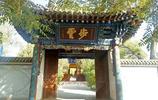 """實拍:中國這個""""不起眼""""的公園,卻出土了一件""""國寶級""""文物"""