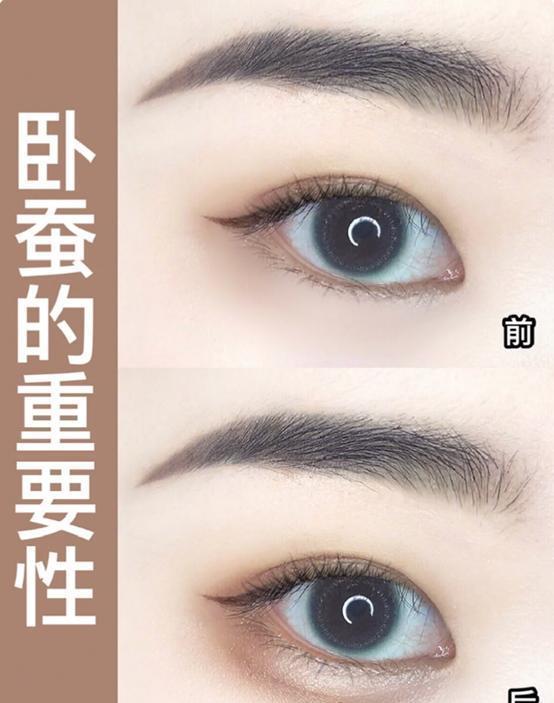 十倍大眼祕方,腫眼泡這樣畫眼妝,消滅無神,輕鬆擁有漫畫眼