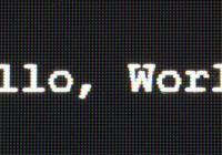 程序學習的必經之路 一文講述hello world的前世今生