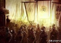 結束三國分立的西晉,為何統一僅十年之後,就迅速陷入衰落?