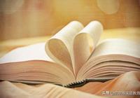 父母給孩子的一些人生建議,有孩子的請給孩子讀一遍,只要讀一遍