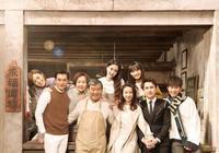 如何評價董潔、翟天臨、李立群主演的電視劇《幸福一家人》?