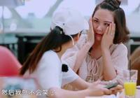 程莉莎說,我跟郭曉冬做的最瘋狂的一件事就是陪郭曉冬回村裡結婚