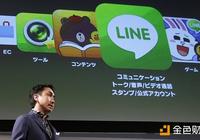 聊天軟件Line計劃整合數字貨幣 推出移動支付服務Line Pay