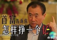 """王思聰稱""""9012年了,還有沒出國的傻X"""",遭網友怒懟,你們怎麼看待這個問題?"""