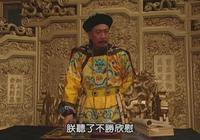 雍正王朝:康熙的臨終之語告訴你,老八與老十四為什麼會奪嫡失敗