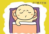 """""""十個寶寶九個禿""""!嬰兒頭髮越來越少,不排除是病理性原因導致"""