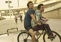 黃渤+沈騰《瘋狂的外星人》被王寶強28億保底太瘋狂了
