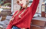 秋冬穿好毛衣才能溫暖又時髦,小仙女們,你的毛衣選對、搭對了嗎