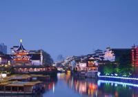 身邊去過南京的人都說南京是個很適合生活的城市,有人知道為什麼這麼說麼?