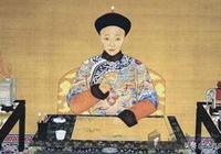 中國歷史上最命苦的皇帝咸豐,最丟人的幾件事都讓他趕上了