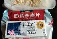 玉米麵燕麥片奶香餅