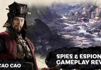《全面戰爭:三國》還要會玩間諜戰?另類水墨畫也出奇好看