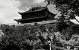 國家地理老照片:民國時期的歷史陳跡