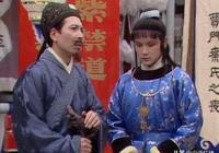 賈珍的原配你知道是誰嗎?她不僅來自四大家族還和王熙鳳關係密切
