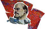 列寧不是列寧,只是化名,他的本名才叫霸氣非凡