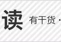 陸小華:新華社全球視頻智媒體平臺的創新探索 |德外薦讀