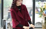 秋冬衣服別瞎買,只需要這幾件就夠了保暖又時尚,怎麼能少了它們