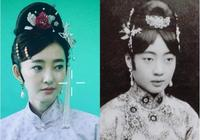 王麗坤在《上新了故宮》扮演婉容,居然和真正的婉容高度撞臉