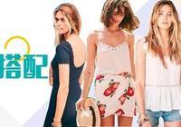 今年法式風最火,這5款時尚又舒適的法式單品你有幾件?