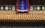 故宮——太和殿