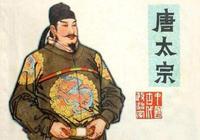 觀唐習律二 唐太宗李世民這些七律每一首都很可疑