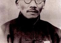 毛主席蔡元培魯迅的工資表