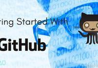 GitHub從入門到放棄