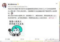 楊智妻子怒懟球迷 在微博力挺丈夫