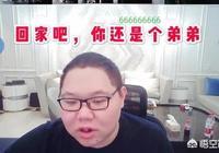 """PDD透露YM招人標準,直言""""8個國服第一,都曾被我趕回家"""",你有何看法?"""