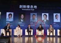 """馬化騰對話""""高調企業家""""董明珠和""""低調企業家""""王衛,王衛的坐姿很不一般"""
