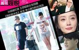 娛悅週刊:孫揚破紀錄 王思聰前女友結婚《我的前半生》收關
