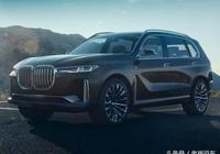 BMW X7 要來了