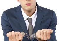 如果P2P平臺被經偵以涉嫌非法吸眾介入而暴雷了,借款方是不是不用還債了呢?如果借款方仍需還債的話,是向哪還?