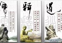 道、佛、儒三家之氣:跟道家學大氣,跟佛家學靜氣,跟儒家學正氣