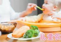 中醫兒童食療|中醫飲食療法的特點