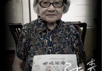 '天書奇譚'的母親,'三毛流浪記'的媽媽,國漫的啟蒙老師!