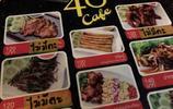 都說泰國酒吧消費便宜!喝點小酒,吃點小菜,一結賬竟1200泰銖!