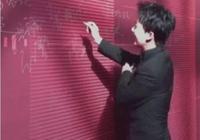 """郭麒麟簽名""""太皮"""",簡單寫法大家都能看懂,唯獨郭德綱沒看明白"""