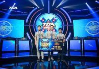 特玩網專訪獸人TGA惡作劇大戰總決賽冠軍OMD一隊