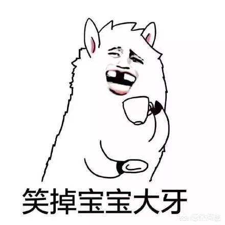 """王者榮耀演員的""""天價""""工資曝光,對此你怎麼看?"""